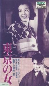 Woman of Tokyo-filmaffisch